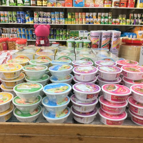 vifon instant rice noodles displayed with colour blocking at a Melbourne Vietnamese grocery store